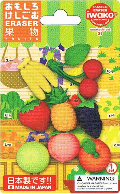 BCMini Iwako Fruit Eraser