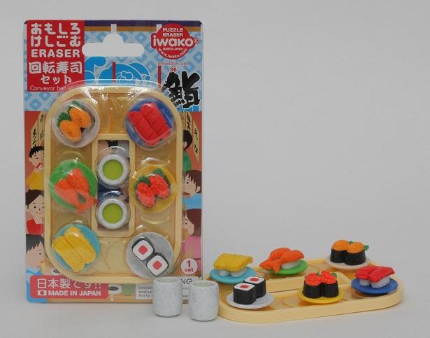 BCMini Iwako Sushi Go Round Eraser