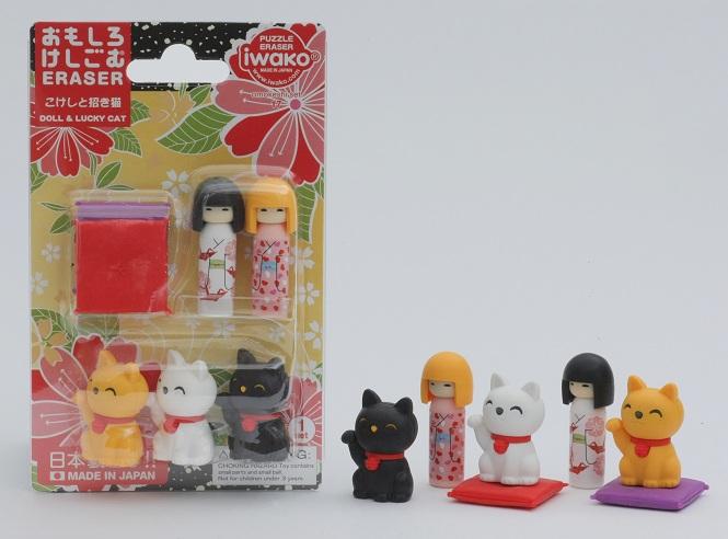BCMini Iwako Japanese Doll & Cat