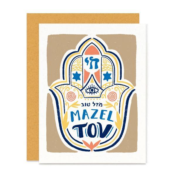 Mazel Tov Hamsa Card