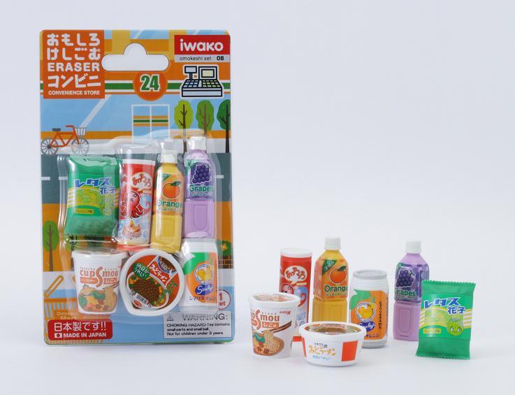 BCMini Iwako Snack & Drink Eraser