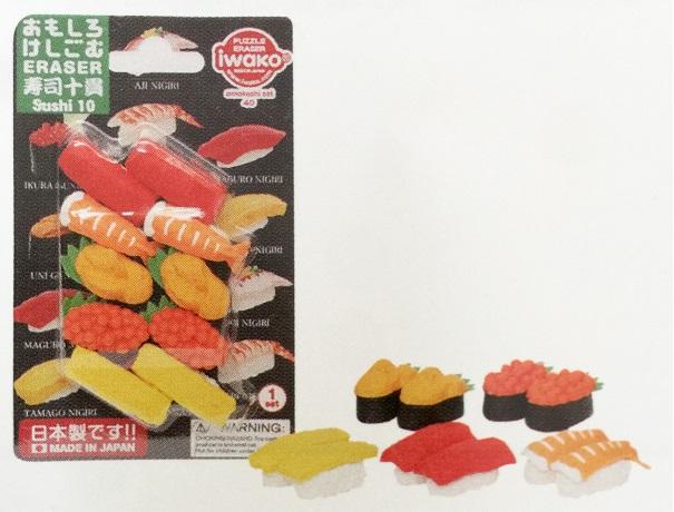 BCMini Iwako 10 Sushi Eraser